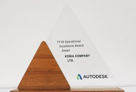 autodesk-trophy